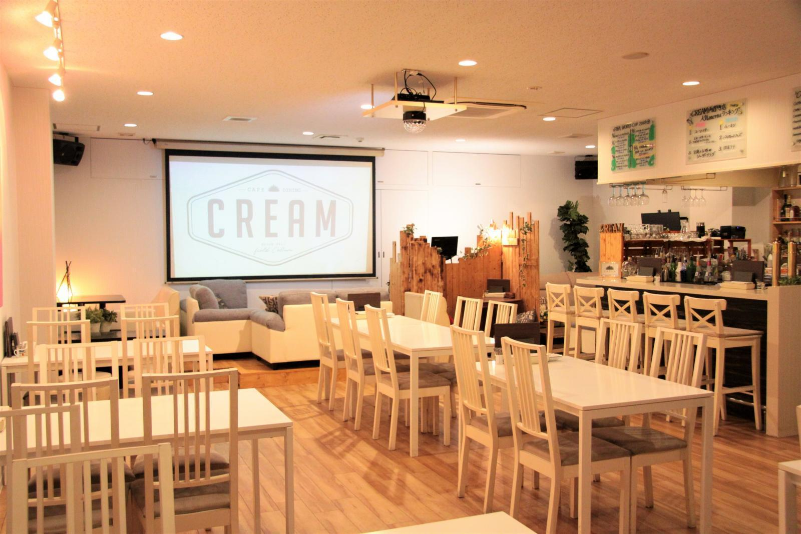 Cafe Dining CREAMイメージ1