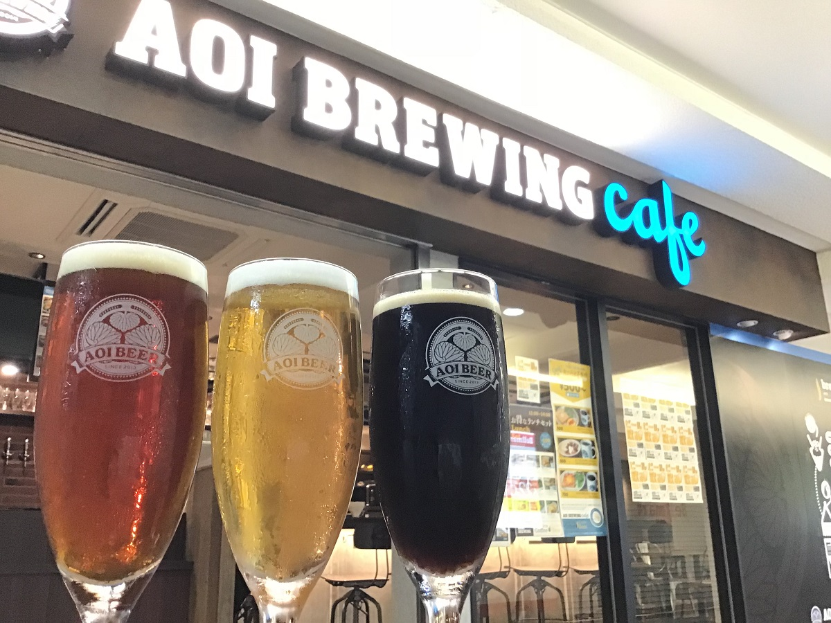 Aoi Brewing Cafeイメージ1