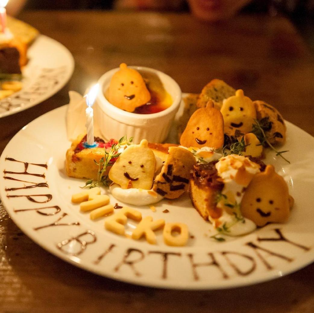 誕生日パーティー 静岡市